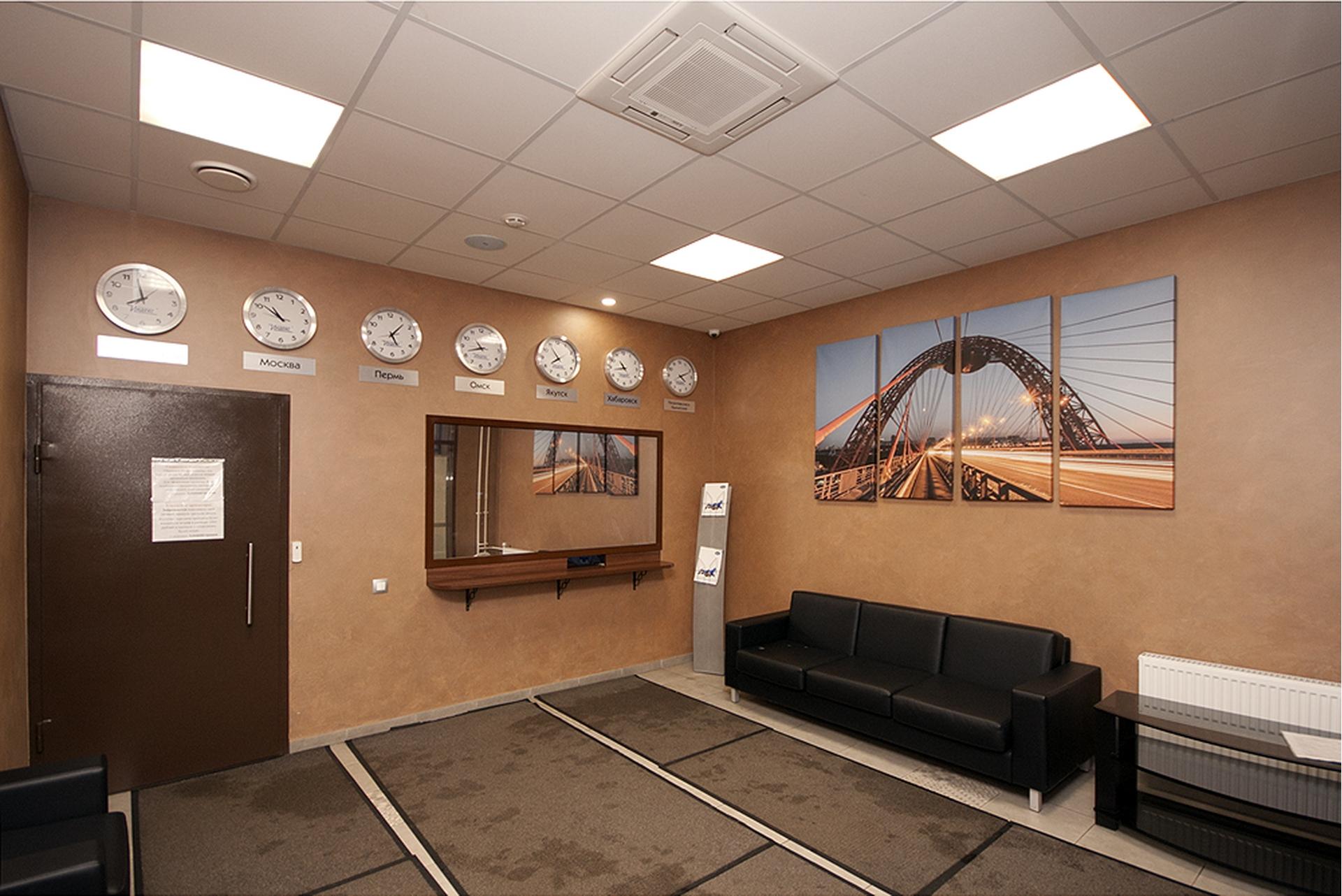 Доступный офис в центре Москвы! 15