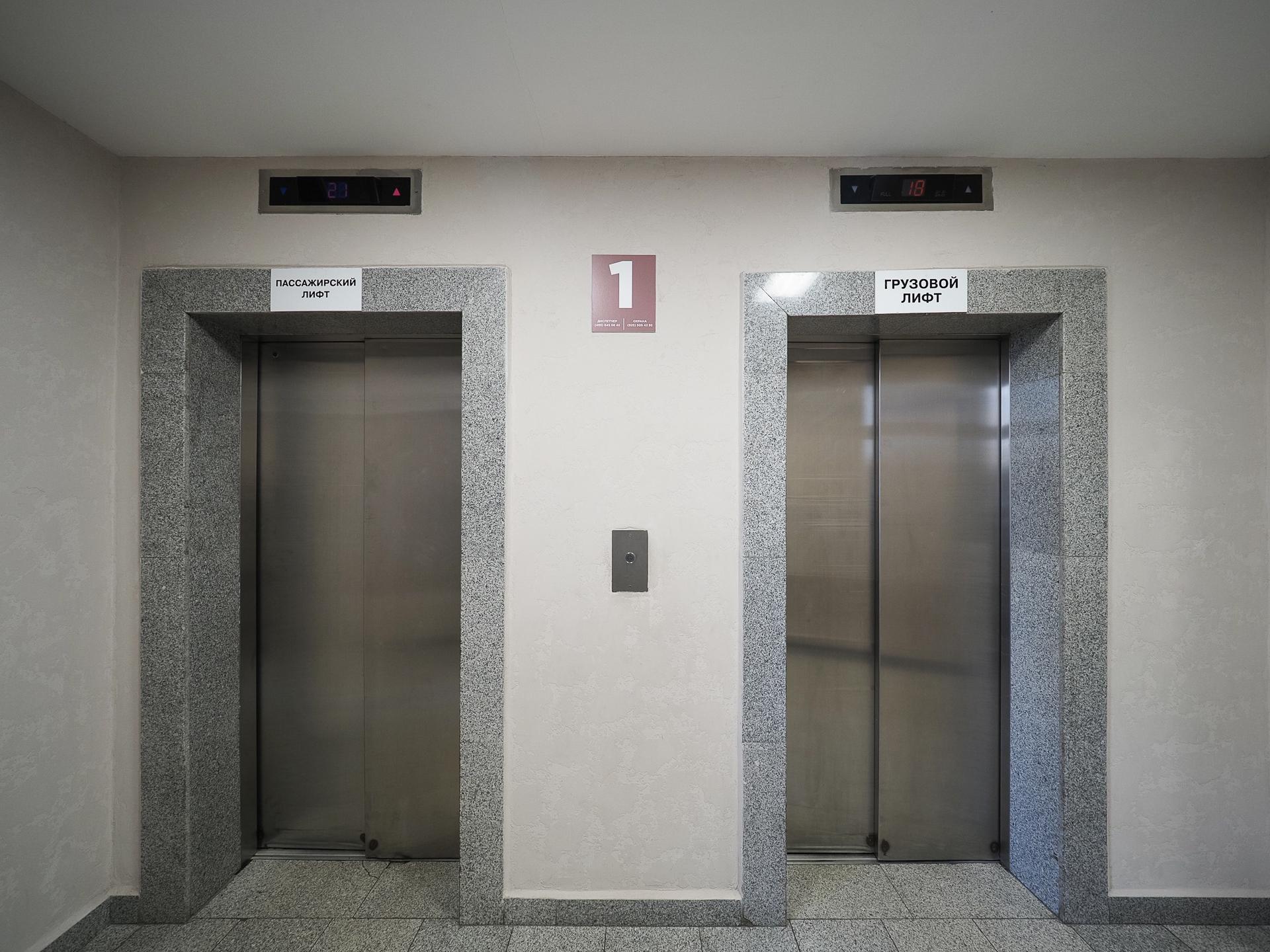 видовая квартира 22 этаж 100 Кв м 34