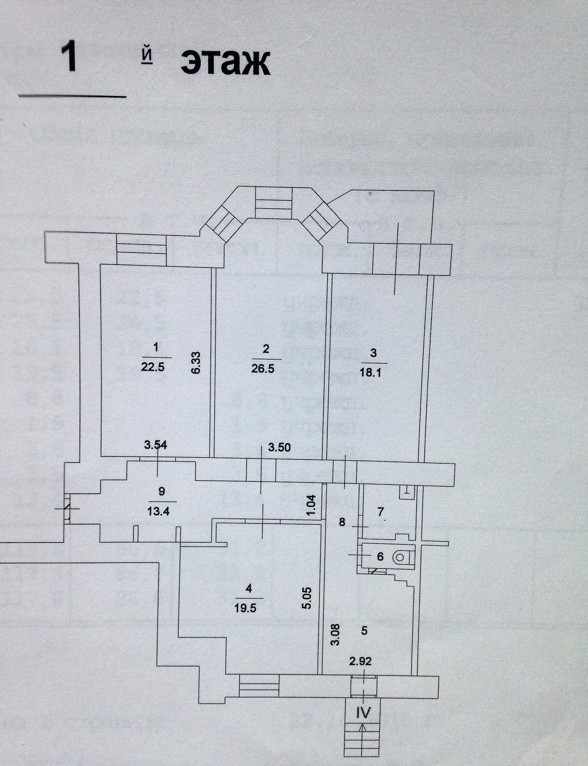 офис с отдельным входом 2
