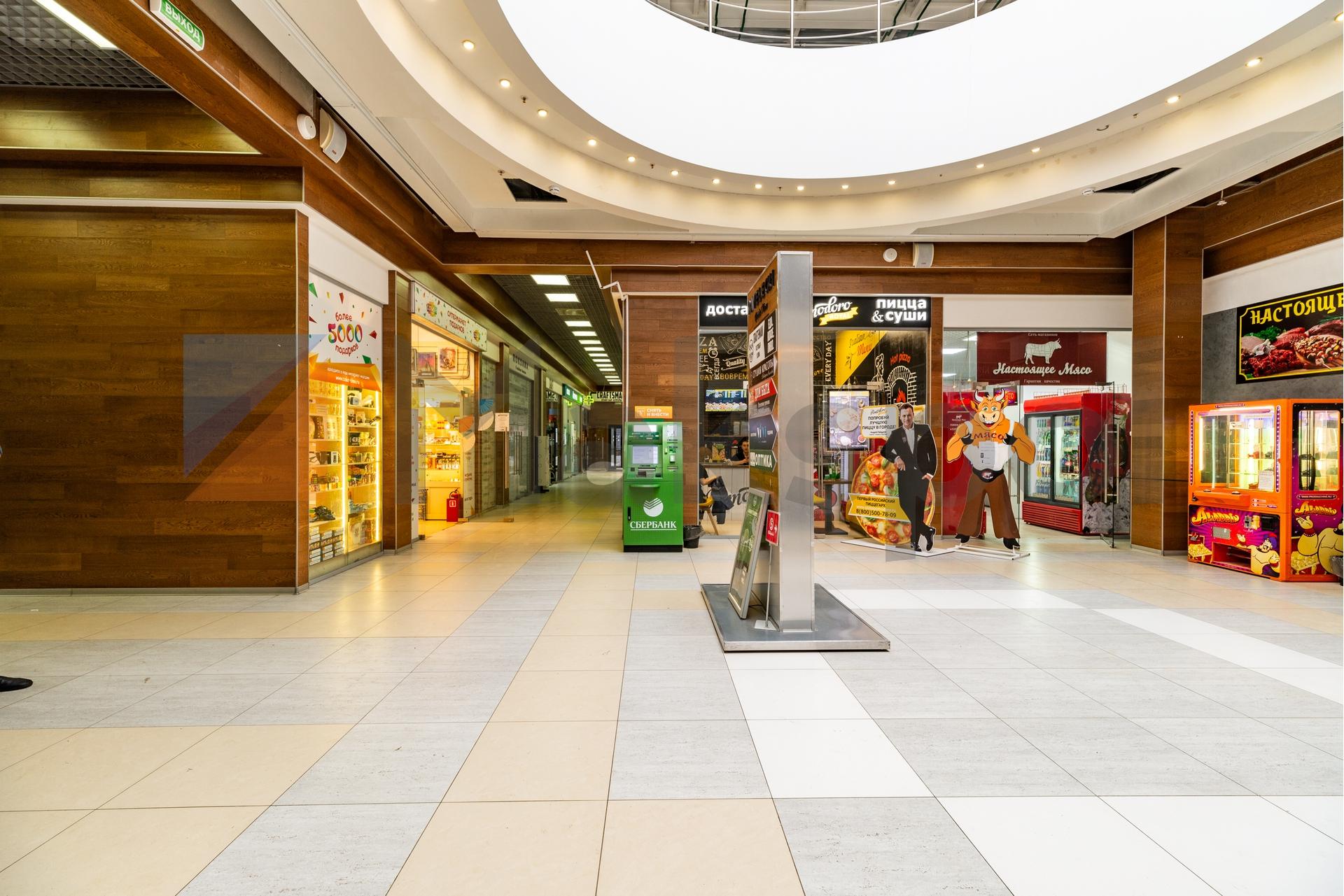 Действующий Торговый Центр 2
