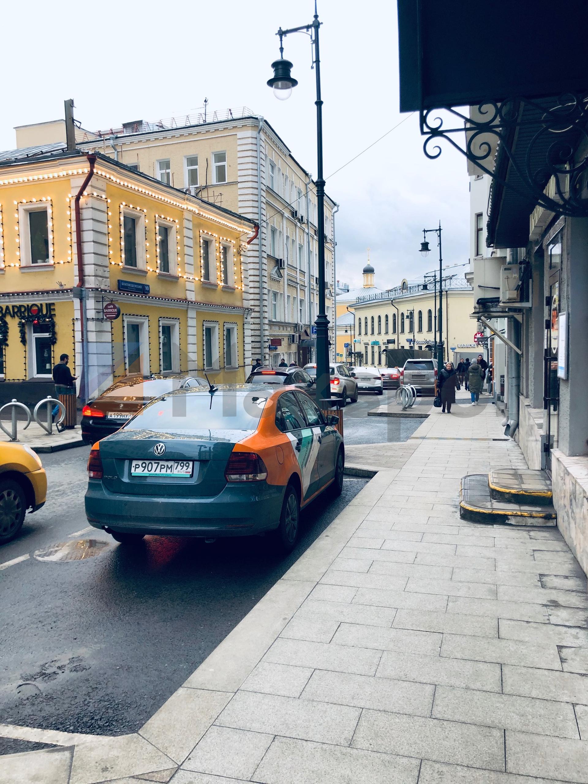 Офис рядом с Маяковской 2