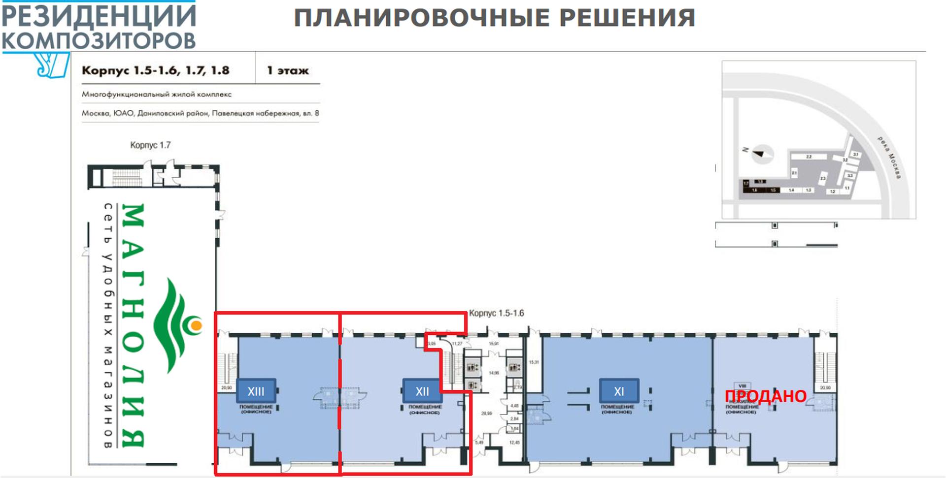 Жилой комплекс СДАН! 1