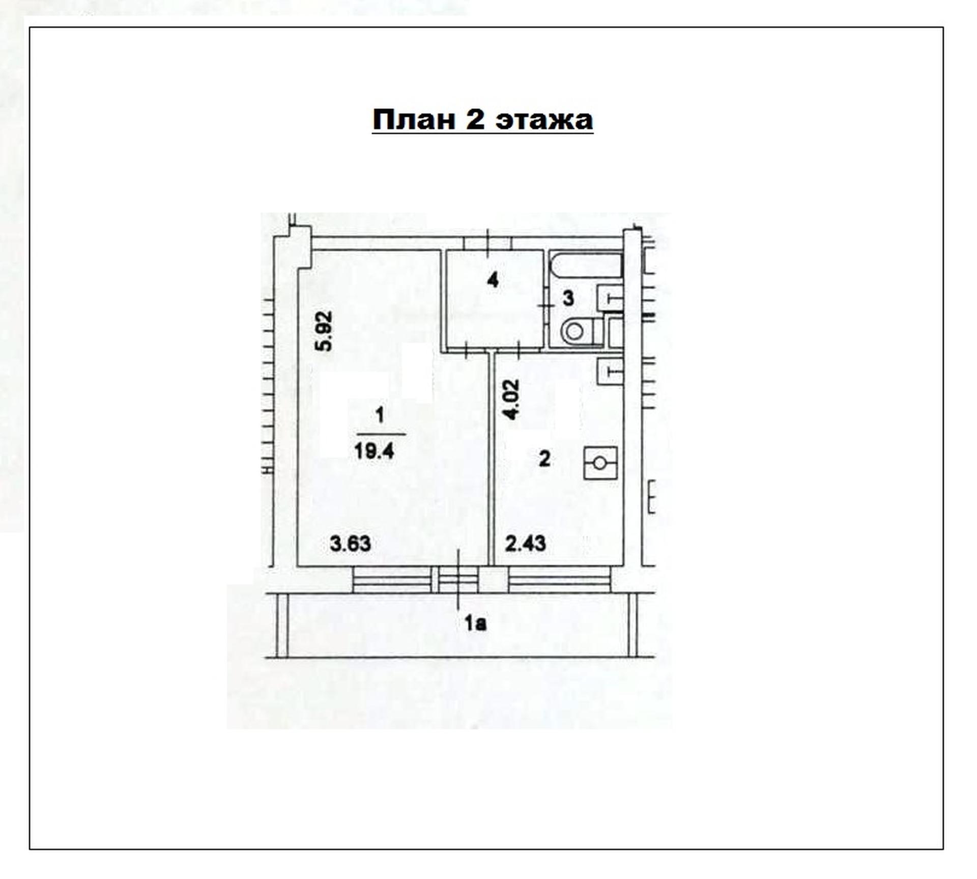 Лоджия 6 кв.м.! 2
