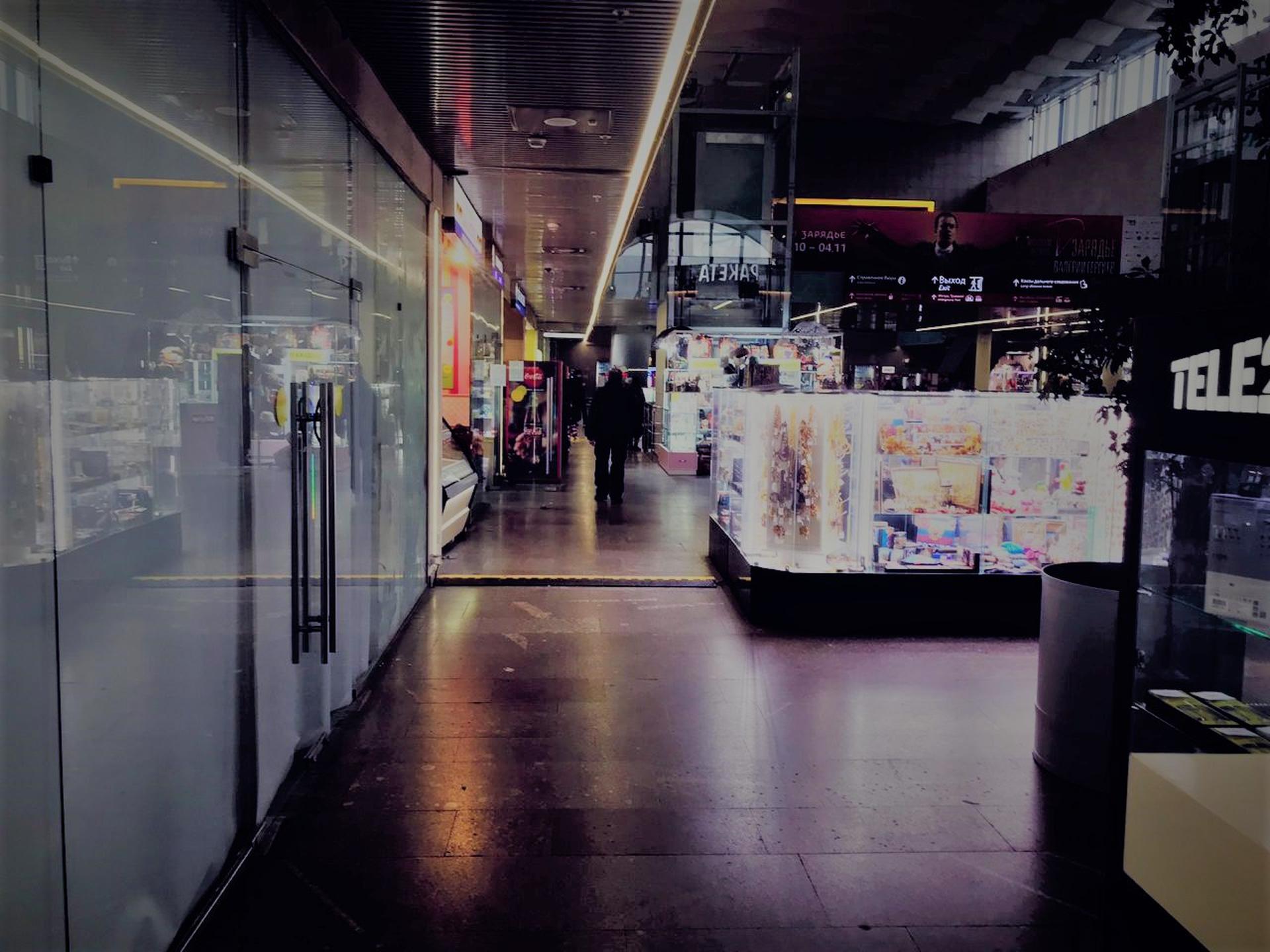 Торговое помещение на Вокзале 8